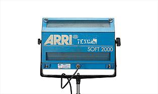 Quartz — ARRI ARRISOFT 2000 Softlight w/Eggcrate